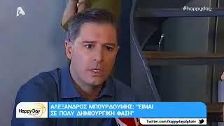 Entertv:Αλέξανδρος Μπουρδούμης: Τι απάντησε όταν ρωτήθηκε έμμεσα για τον πρόσφατο χωρισμό του;
