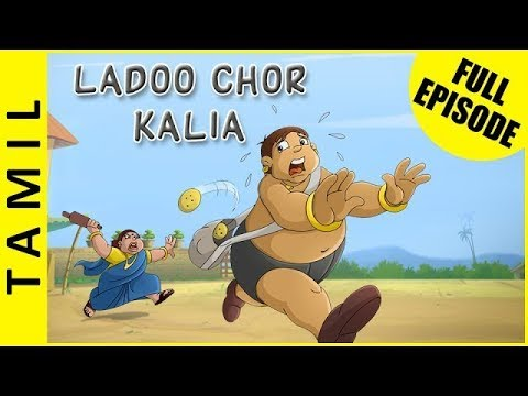 Laddoo Chor Kalia | Chhota Bheem Full Episodes in Tamil | S1E6B
