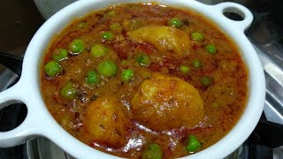 Halwaiyon ke secret tarike se banae shadiyon wala Aloo Matar/Matar aloo sabzi recipe