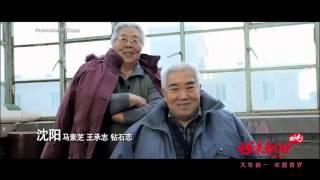 Repeat youtube video [MV] 陳奕迅 - 穩穩的幸福