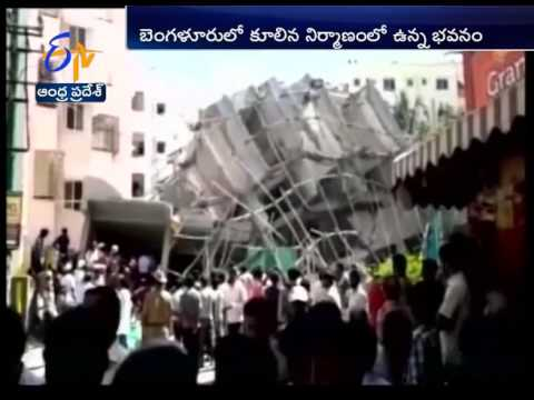 Under Construction Building Collapses in Bangalore