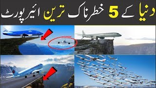 5 Most Risky Airports In The World   Urdu/Hindi