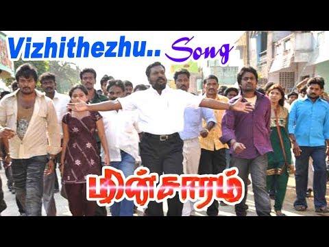 Minsaram | Minsaram Tamil movie scenes | Vizhithezhu Manidha Video song | Thol Thirumavalavan movie