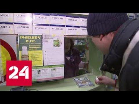 Без рецептов, чеков и этикеток: как торгуют сильнодействующими препаратами в столице - Россия 24