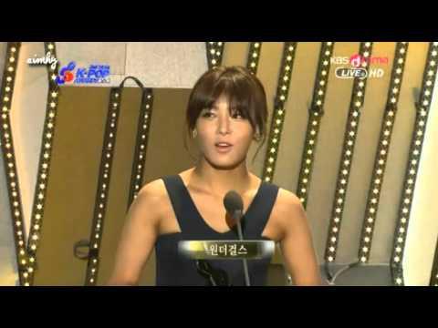 130213 Wonder Girls Jun Digital Singer