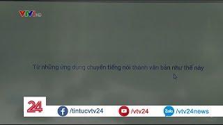 Trí tuệ nhân tạo tại Việt Nam đã phát triển tới mức này rồi sao? - Tin Tức  VTV24