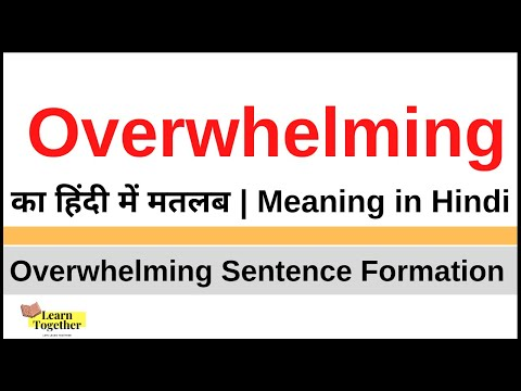 Overwhelming meaning in hindi | Overwhelming in Hindi | Easy English to  Hindi