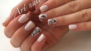 Маникюр с Бабочками! Бабочки на ногтях! Дизайн ногтей!  manicure with butterflies