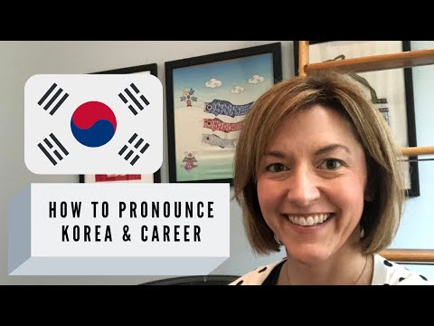 How to Pronounce KOREA & CAREER - American English