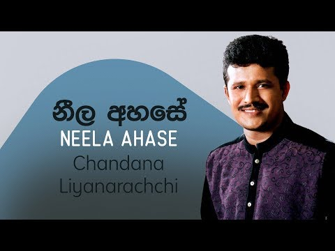 neela-ahase- -chandana-liyanarachchi- -sinhala-music-song