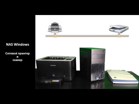 NAS Windows - Сетевой принтер и сканер