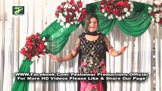 Pashto Stage HD Song 2017 - Pashto Stage,With Dance HD - Jahangir Khan,Muneeb Shah,Seher Khan, Dance