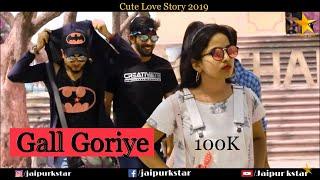 Gall Goriye #High_Rated_Gabru | Guru Randhawa | #Cute_Love _Story | Hindi Song 2019 | Jaipur K*star