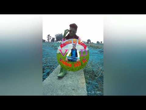 Thana Na Na Na Re DJ Song Vishnu