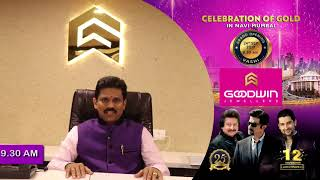 GOODWIN JEWELLERS, VASHI - INVITATION SRI SUNILKUMAR, CHAIRMAN, GOODWIN JEWELERS