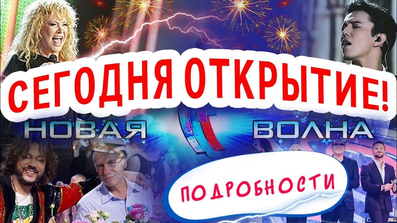 Сегодня «Новая волна-2019». Димаш Кудайберген подарит песни, а Пугачева и Крутой – творческие вечера