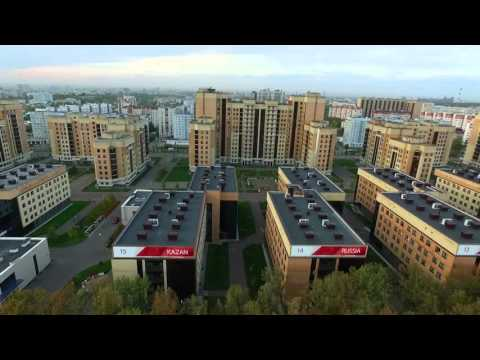 Free flight over the Universiade Village