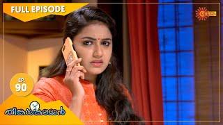 Thinkalkalaman - Ep 90 | 22 Feb 2021 | Surya TV Serial | Malayalam Serial Thumb