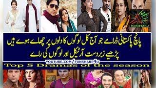 Top 10 Most Popular Pakistani Drama Series 2014-2017