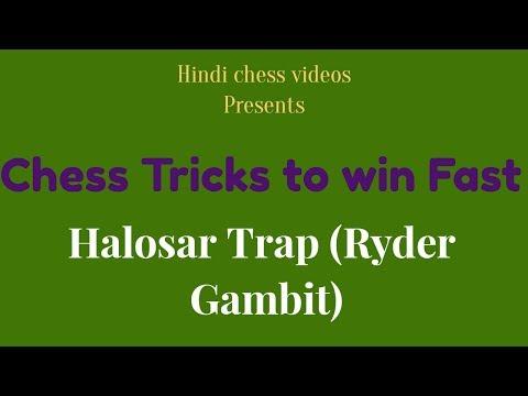 Chess Trick to Win Fast : Halosar Trap