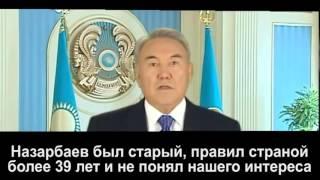 Назарбаев продал весь Казахстан