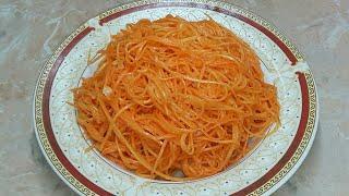 Морковь по-корейски за 5минут☆Самый вкусный рецепт☆ Морковь-ча!
