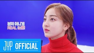 """Download Lagu TWICE TV """"What is Love?"""" EP.05 Mp3"""