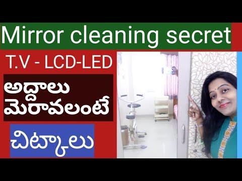 DIML/How to clean mirrors tips/How to clean T.V Screen/Thotakura pappu recipe/Telugu vlogs/Trendy Ne