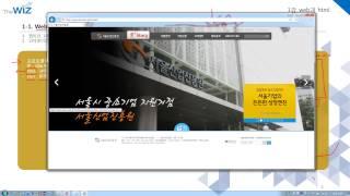 실전 HTML5 & CSS3 동영상강좌 1강 W…
