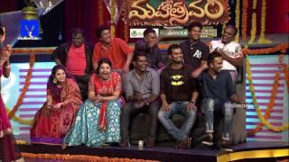 Dasara Mahotsavam Promo 6 | 11th October 2016 | Jabardasth | Extra Jabardasth | Dhee Jodi