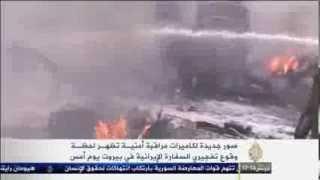 صور جديدة تظهر لحظة وقوع تفجيري السفارة الإيرانية ببيروت