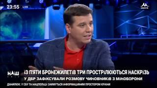 Володимир Пилипенко розповів, що робити з чиновниками, які постачають армії браковані бронежилети