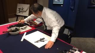 2016/1/10@伊勢丹新宿店メンズ館8F CHALIE VICEにて世界的書家であるSYO...