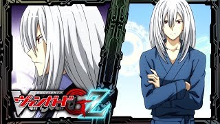[Sub][TURN 2] Cardfight!! Vanguard G Z Official Animation - Challenge from the Apostles