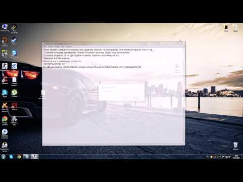 Как поставить пароль на программу или компьютерную игру