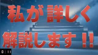 さらに詳しい検証記事はコチラ!⇒http://info-boynews.com/samurai-662/...