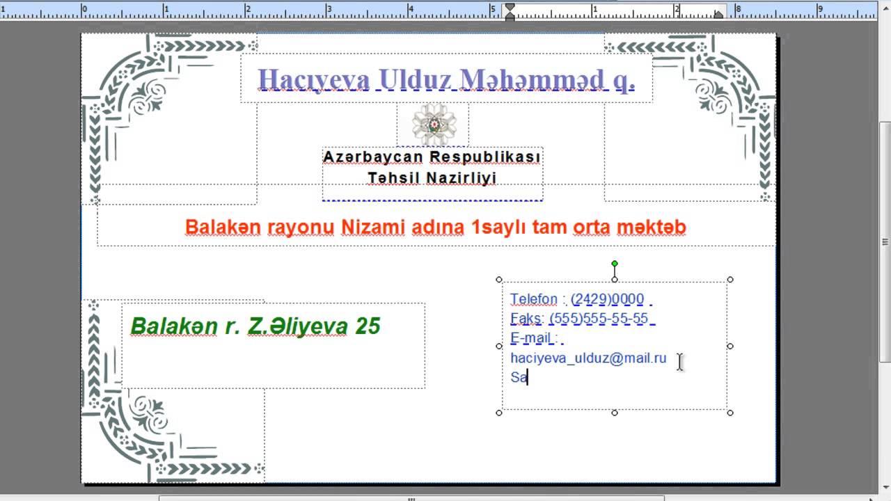 Mspublisher 2007 vizit kart business cards youtube wajeb Choice Image