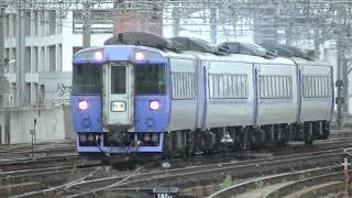 キハ183系代走特急車両、苗穂より回送!
