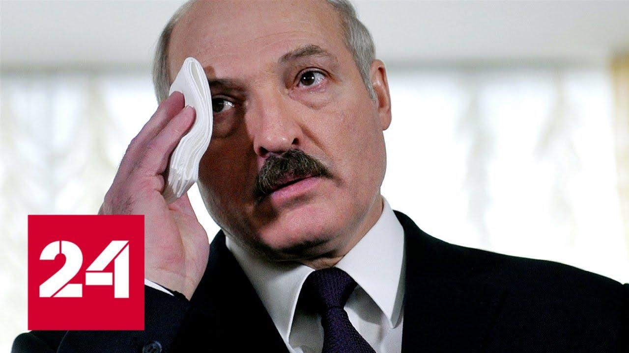 Как американцы решили наказать Лукашенко. 60 минут от 13.08.20