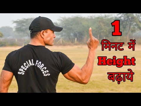 Increase Height With Commando || Commando Fitness Club