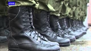 Военные пенсии