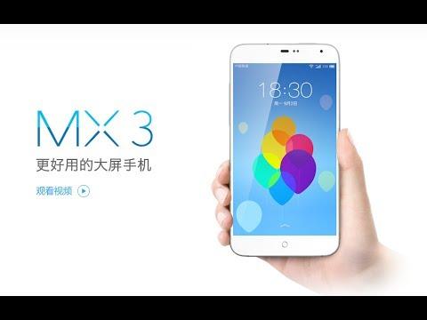 Meizu MX3 #3 Батарея, камера, звук, управление, Flyme 3.0