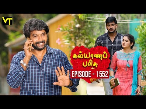 Kalyana Parisu Tamil Serial Latest Full Episode 1552 Telecasted on 11 April 2019 in Sun TV. Kalyana Parisu ft. Arnav, Srithika, Sathya Priya, Vanitha Krishna Chandiran, Androos Jessudas, Metti Oli Shanthi, Issac varkees, Mona Bethra, Karthick Harshitha, Birla Bose, Kavya Varshini in lead roles. Directed by P Selvam, Produced by Vision Time. Subscribe for the latest Episodes - http://bit.ly/SubscribeVT  Click here to watch :   Kalyana Parisu Episode 1552 https://youtu.be/b77wwNyDqDE  Kalyana Parisu Episode 1551 https://youtu.be/EcVSycGjIMQ  Kalyana Parisu Episode 1549 -https://youtu.be/wtAYwThn2PQ  Kalyana Parisu Episode 1548 -https://youtu.be/Vhz9JaZMqSE  Kalyana Parisu Episode 1547 - https://youtu.be/RxSlfPvG-54  Kalyana Parisu Episode 1546 - https://youtu.be/aC5ob4ZOtpw  Kalyana Parisu Episode 1545 - https://youtu.be/sH7EV5zYcqQ  Kalyana Parisu Episode 1544 - https://youtu.be/QeMsTvGQcsM  Kalyana Parisu Episode 1543 - https://youtu.be/zgVJUB6aiUs  Kalyana Parisu Episode 1542 - https://youtu.be/RLu1LAkkrao  Kalyana Parisu Episode 1541 - https://youtu.be/qFZFHJAUapI   For More Updates:- Like us on - https://www.facebook.com/visiontimeindia Subscribe - http://bit.ly/SubscribeVT