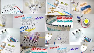Diwali special decoration lights electronic projects