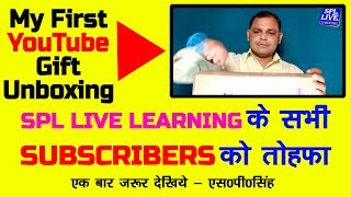 OLD IS GOLD : WHEN SPL LIVE LEARNING GOT FIRST GIFT FROM YOUTUBE