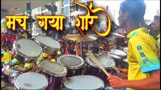 Omkar Musical Group 2018 | Govinda Aala Re | Banjo Party In Mumbai India |Kalachowki Cha Mahaganpati