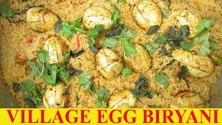 Cooking village style egg biryani recipe | prepared by mummy | village food