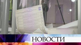 Партия «Единая Россия» повсей стране проводит предварительное голосование.