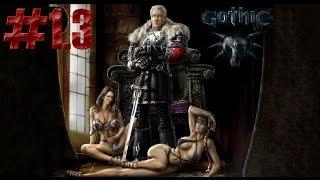 видео Готика, Глава 3 - Артефакты древних сил: прохождение игры Gothic. коды скриншоты секреты тайники