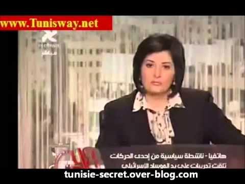EGYPTE USA CIA témoignage Choc.attention le MJIC